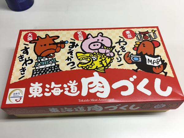 01_nikuzukushi.jpg