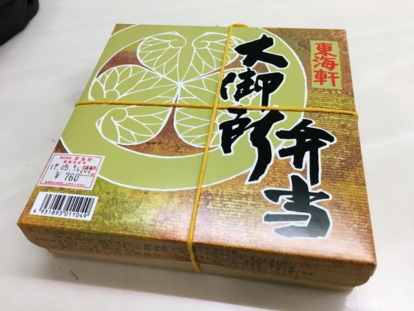 03_ogosho.jpg