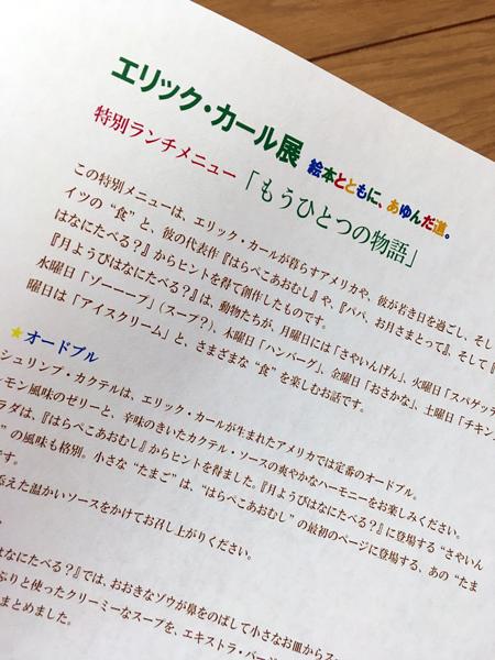 06_menu.jpg