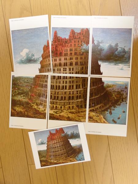 16_postcard.jpg