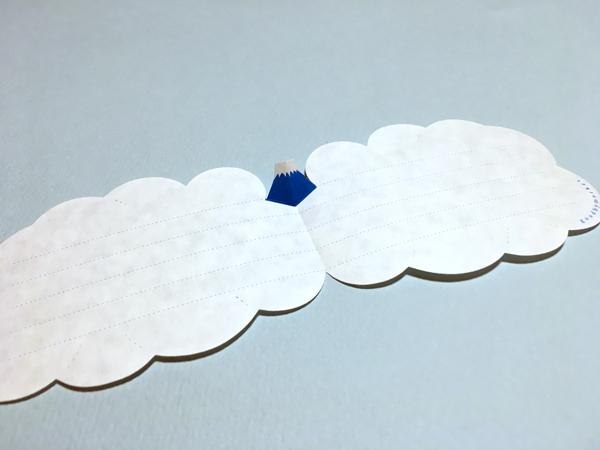 cloudcard_2.jpg