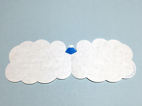 cloudcard_3.jpg