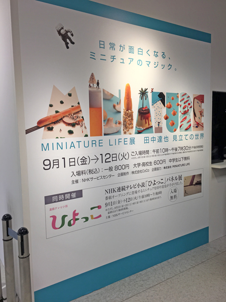 01_entrance.jpg