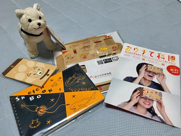 06_souvenir.jpg